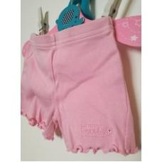 Kraťasy růžové bavlněné
